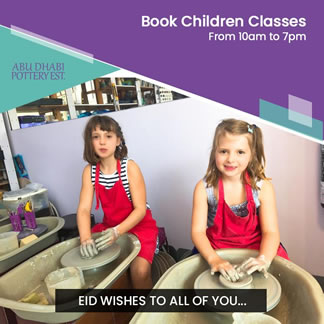 Book Childrens Classes