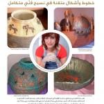 Contessa Magazine, Lebanon, June 2008