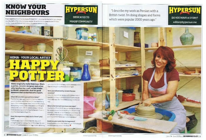Hypersun Happy Potter